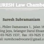 S.Suresh Law Chambers